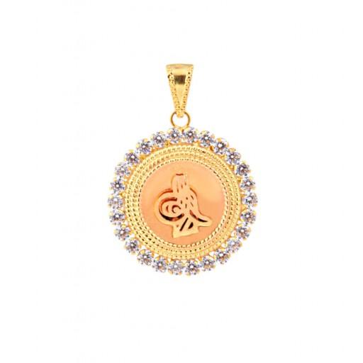 14 Ayar Altın Osmanlı Çerçeve Kolye L9